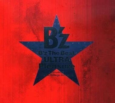 B`z-いつかのメリークリスマス