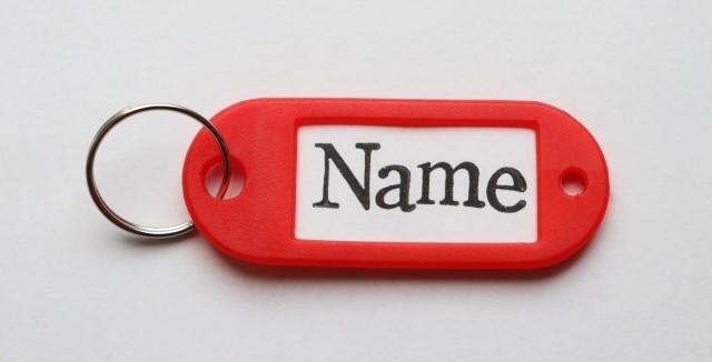 真名を決めておこう