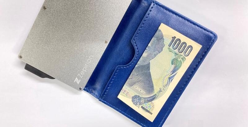 zeperionの紙幣用のポケット